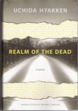 Realm_of_the_Dead