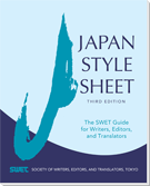 Japan Style Sheet