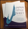 Japan Style Sheet Third Edition Published!