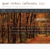 Japan Writers Conference, October 12–13, Tokyo