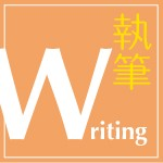 Writing from Japan: English-Language Newspaper Columnists in the 1980s and 1990s