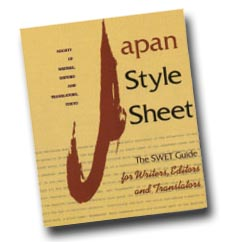 Japan Style Sheet Cover