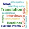 Workshop: Cultural Translation and the Information Gap