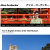 Alice Gordenker's Tours in English: To the Tanzawa mountains!