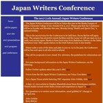 11th Annual Japan Writers Conference